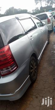Toyota Wish 2006 Silver | Cars for sale in Central Region, Kampala