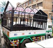 Canter Track | Trucks & Trailers for sale in Central Region, Kampala