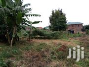 Commercial Plot for Sale in Kungu | Land & Plots For Sale for sale in Central Region, Kampala