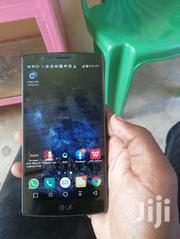 LG G4 32 GB Gold | Mobile Phones for sale in Central Region, Kampala