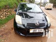 Toyota Vitz 2005 Black | Cars for sale in Central Region, Kampala
