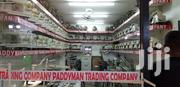 Paddyman Trading Company Dealers In Industrial Sewing Machines | Manufacturing Equipment for sale in Central Region, Kampala