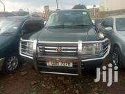 Toyota Land Cruiser 2003 | Cars for sale in Central Region, Kampala