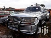 Toyota Land Cruiser 1997 Silver | Cars for sale in Central Region, Kampala