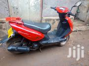 Indian 2018 Red | Motorcycles & Scooters for sale in Central Region, Kampala