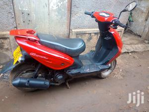 Indian 2017 Red