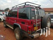 Toyota Land Cruiser Prado 1997 Red | Cars for sale in Central Region, Kampala
