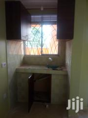 NAJERRA : One Bedroom, Sitting Self Contained | Houses & Apartments For Rent for sale in Central Region, Kampala