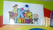 The Kids Planet | Children's Clothing for sale in Central Region, Kampala