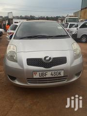 Toyota Vitz 2005 1.5 X Silver | Cars for sale in Central Region, Kampala
