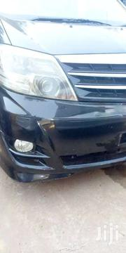 Alphard | Cars for sale in Central Region, Kampala