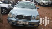 Toyota Progress 1997 Blue | Cars for sale in Central Region, Kampala