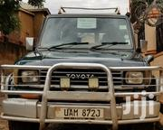 Toyota 4-Runner 1994 Green | Cars for sale in Central Region, Kampala