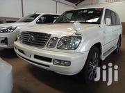 New Toyota Land Cruiser 2005 White | Cars for sale in Central Region, Kampala