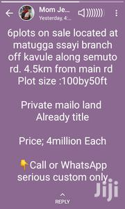 Plots in Matuga for Sale at 4 Millions Each | Land & Plots For Sale for sale in Central Region, Kampala