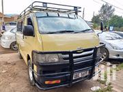 Toyota HiAce 2009 Brown | Cars for sale in Central Region, Kampala