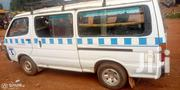 Toyota HiAce 1998 White   Cars for sale in Central Region, Kampala