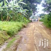 In Kyanja Near Tarmac 26 Decimals Ready Tittle Asking 170M Ugx | Land & Plots For Sale for sale in Central Region, Kampala