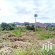 In Kyanja Komamboga 20 Decimals Ready Tittle for Sale at 130M Ugx | Land & Plots For Sale for sale in Central Region, Kampala