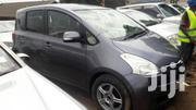 Toyota Ractis 2003 Gray | Cars for sale in Central Region, Kampala