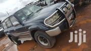 Toyota Land Cruiser 1995 | Cars for sale in Central Region, Kampala