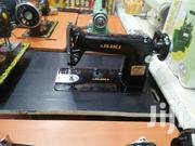 Juki Industrial Sewing Machine Fu Set | Manufacturing Equipment for sale in Central Region, Kampala