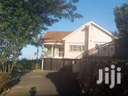 Muyenga Tank Hill | Houses & Apartments For Rent for sale in Central Region, Kampala