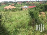 Plot for Sale in Mbarara Town Western Uganda | Land & Plots For Sale for sale in Western Region, Mbarara