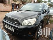 Toyota RAV4 2009 Limited Black | Cars for sale in Central Region, Kampala