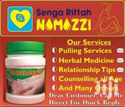 NAMAZZI Squirting Herb | Sexual Wellness for sale in Central Region, Kampala