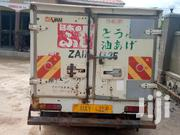 Box Body Canter With Fridge | Trucks & Trailers for sale in Central Region, Mukono