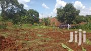 Very Nice Plot On Quick Sale After Munyonyo On Ntebe Expres With Title | Land & Plots For Sale for sale in Central Region, Kampala