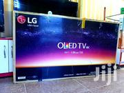 Brand New LG OLED 55inches Smart UHD 4k TV | TV & DVD Equipment for sale in Central Region, Kampala