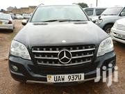 Mercedes-Benz M Class 2011 Black | Cars for sale in Central Region, Kampala
