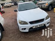 Toyota Altezza 2005 White | Cars for sale in Central Region, Kampala