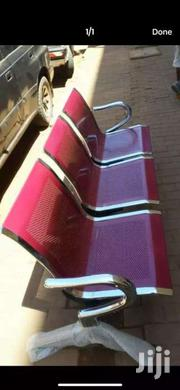 Waiting Chair Moroon Colour | Furniture for sale in Central Region, Kampala