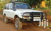 Toyota Land Cruiser 1995 White | Cars for sale in Central Region, Kampala