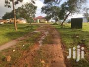 Several 50*100 Plots For Sale In Njerere And Kazinga Mukono | Land & Plots For Sale for sale in Central Region, Mukono