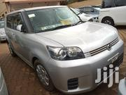 Toyota Corolla 2007 Silver | Cars for sale in Central Region, Kampala