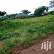19 Decimals/ 65*130ft Residential Plot in Wakiso Kona | Land & Plots For Sale for sale in Central Region, Wakiso
