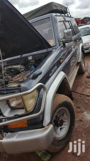 Toyota Land Cruiser 1994 Beige | Cars for sale in Central Region, Kampala