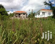 Land for Sale 25 Decimals in Najjera | Land & Plots For Sale for sale in Central Region, Kampala