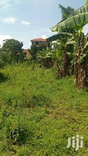 Land for Sale in Namugongo-Sonde 25 Decimals | Land & Plots For Sale for sale in Central Region, Kampala
