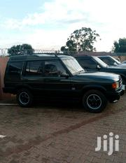 Land Rover Discovery I 1995 Green | Cars for sale in Central Region, Kampala
