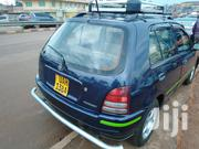 Toyota Starlet 1996 Blue | Cars for sale in Central Region, Kampala