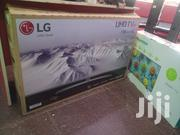 LG UHD Smart 4k Tv 43 Inches | TV & DVD Equipment for sale in Central Region, Kampala