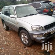 Toyota RAV4 1998 Silver | Cars for sale in Central Region, Kampala