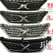 Toyota Mark X Grille | Vehicle Parts & Accessories for sale in Central Region, Kampala