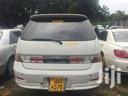 Toyota Gaia 2004 White | Cars for sale in Central Region, Kampala