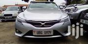 New Toyota Mark X 2012 Silver | Cars for sale in Central Region, Kampala